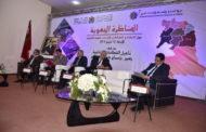 حضور جماعة زايو أشغال المناظرة الجهوية المنظمة حول التجارة والصناعة والخدمات بجهة الشرق