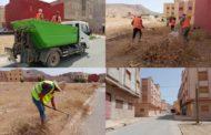 بالصور : حملة نظافة واسعة بحي باكريم